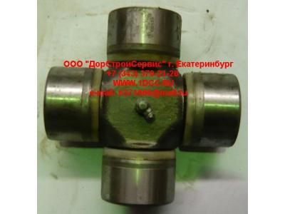 Крестовина D-62 L-150 большая кардана H2/H3 HOWO (ХОВО) AZ9115311060 фото 1 Новокузнецк
