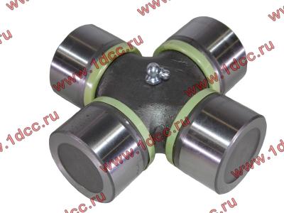 Крестовина D-57 L-144 промежуточного кардана H2/H3/SH HOWO (ХОВО) AZ1903611080/99114310082 фото 1 Новокузнецк