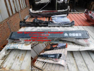 Козырек солнцезащитный высокой кабины (тягач) H HOWO (ХОВО) WG1644870002 фото 1 Новокузнецк