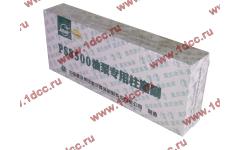 Плунжерная пара, плунжер X170S (комплект на ТНВД - 6шт.) H2