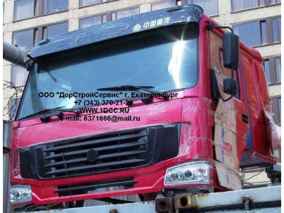 Кабина H2 красная со спальником HOWO (ХОВО) HW76 фото 1 Новокузнецк
