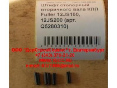 Штифт стопорный вторичного вала КПП Fuller 12JS160, 12JS200 КПП (Коробки переключения передач) Q5280310 фото 1 Новокузнецк