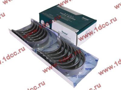 Вкладыши коренные ремонтные +0,25 (14шт) H2/H3 HOWO (ХОВО) VG1500010046 фото 1 Новокузнецк