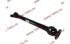 Вал карданный привода НШ L=790 шлицевая D-25 d-21 H