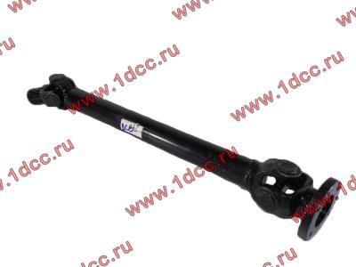 Вал карданный привода НШ L=790 шлицевая D-25 d-21 H HOWO (ХОВО)  фото 1 Новокузнецк