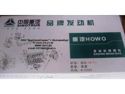 Комплект прокладок на двигатель H2 CREATEK CREATEK 61560010701/CK фото 1 Новокузнецк