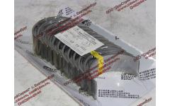 Вкладыши шатунные ремонтные WP12 (комплект) +0,25 SH