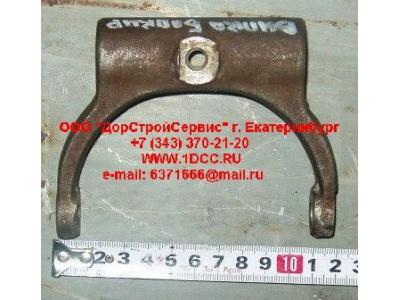 Вилка блокировки МКД H2/H3 HOWO (ХОВО) 199012320014 фото 1 Новокузнецк