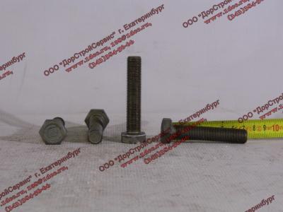 Болт M14х1,5х70 маховика (крепления к коленвалу) H2/H3 HOWO (ХОВО) VG1500020046 фото 1 Новокузнецк