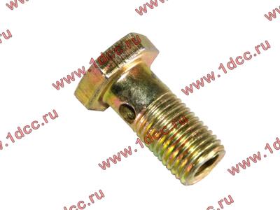 Болт пустотелый М12х1,25 (штуцер топливный) H HOWO (ХОВО) 90003962607 фото 1 Новокузнецк