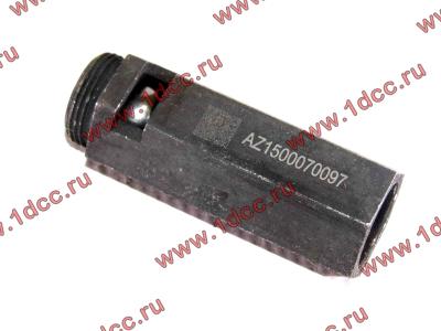 Клапан предохранительный главной масляной магистрали двигателя H HOWO (ХОВО) VG1500070097 фото 1 Новокузнецк
