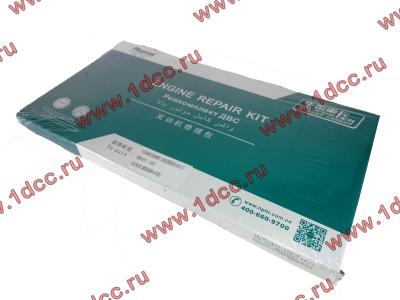 Комплект прокладок на двигатель H2 HOWO (ХОВО) 61560010701 фото 1 Новокузнецк