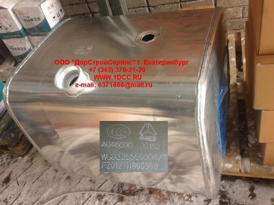 Бак топливный 380литров H2/H3 HOWO (ХОВО) WG9325550006 фото 1 Новокузнецк