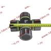 Крестовина D-57 L-144 промежуточного кардана H2/H3/SH HOWO (ХОВО) AZ1903611080/99114310082 фото 2 Новокузнецк