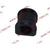 Втулка резиновая для переднего стабилизатора (к балке моста) H2/H3 HOWO (ХОВО) 199100680068 фото 3 Новокузнецк