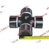 Крестовина D-52 L-133 малая кардана H2/H3 HOWO (ХОВО) AZ26013314080/99114310125 фото 3 Новокузнецк