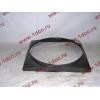 Диффузор радиатора 290 л.с. (вентилятор d-590)  H HOWO (ХОВО) AZ9725533037 фото 3 Новокузнецк