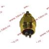 Датчик включения пониженной-повышенной передач KПП HW18709 КПП (Коробки переключения передач) 179100710069 фото 3 Новокузнецк