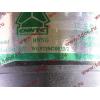 Бачок ГУРа металлический H2/H3 HOWO (ХОВО) WG9719470033 фото 3 Новокузнецк